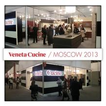 Veneta Cucine in Moscow
