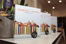 Venezia nel piatto. An Enrica Rocca's book.