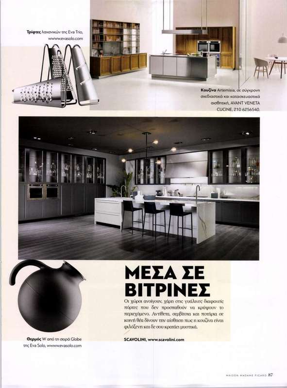 Extra Avant Veneta Cucine.Press Review Worldwide Veneta Cucine